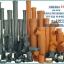 Скидка 10% на канализационные трубы и фитинги из полипропилена