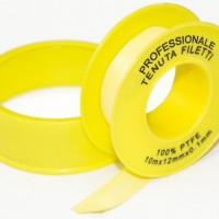 Лента ФУМ 12мм 0,075мм 10м (4533) желтая